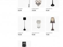 exemples de lampes de la marque Aurora de retro Europe