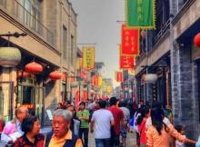 marche immobilier en Chine